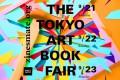THE TOKYO ART BOOK FAIR 2013メインイメージ