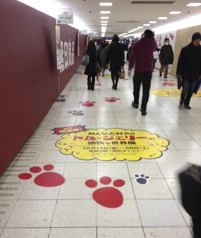 会場へ続く床に足跡が