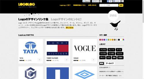 Logolog-ロゴログ