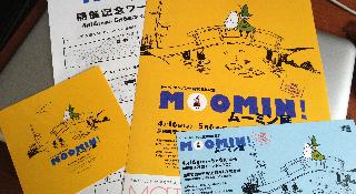 ムーミン展フライヤーと半券とシールの写真